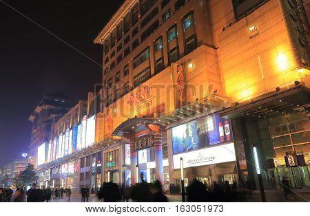BEIJING CHINA - OCTOBER 24, 2016: Unidentified people visit Dongan Department store in Wangfujing shopping street.