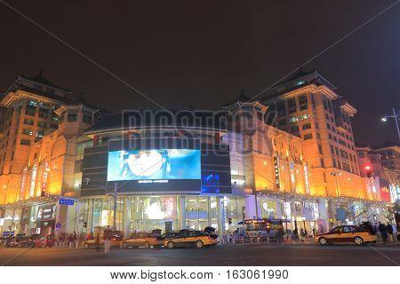 BEIJING CHINA - OCTOBER 24, 2016: Unidentified people visit APM department store in Wangfujing.