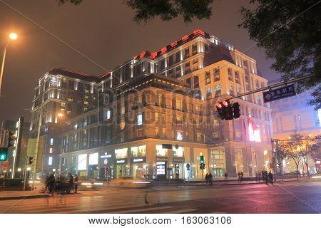 BEIJING CHINA - OCTOBER 24, 2016: Unidentified people visit Macau Centre department store in Wangfujing.