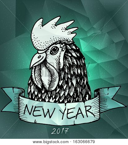 Rooster Year design. for wallpaper, banner, poster, fabric, gift wrap, greeting or invitation card, illustration for your design