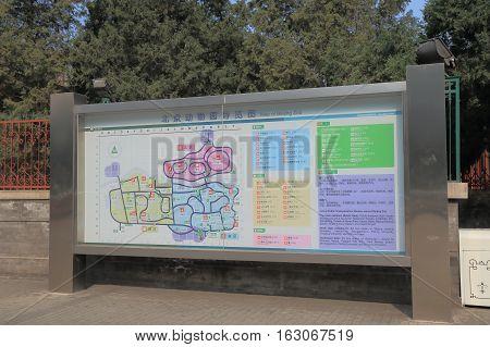 BEIJING CHINA - OCTOBER 25, 2016: Beijing Zoo information map at Beijing Zoo.