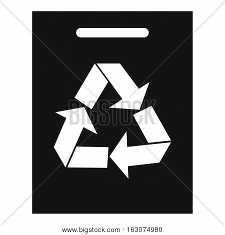 Recycling icon. Simple illustration of recycling vector icon for web