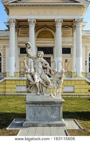 Statue of Laocoon near Odessa Archaeological Museum.