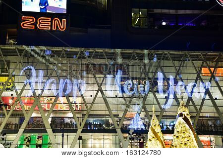 BANGKOK - DECEMBER 24 : Christmas decorated light for Merry Christmas & Happy New Year 2017 at CentralWorld shopping mall on December 24 2016 in Bangkok Thailand.