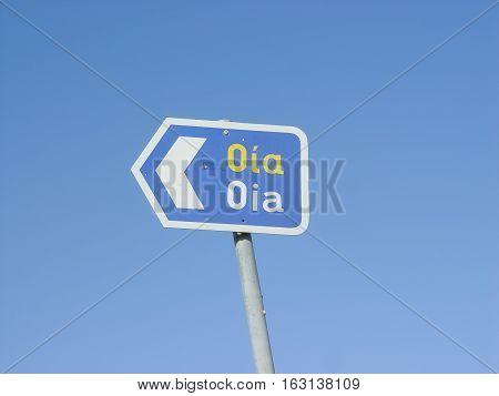 Street Arrow Sign In Oia At The Santorini