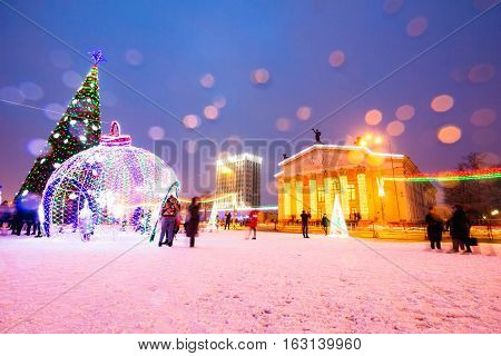 Holiday Lights On Lenin Square. Gomel