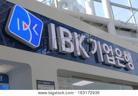 SEOUL SOUTH KOREA - OCTOBER 20, 2016: IBK Industrial Bank of Korea. IBK is an industrial bank company headquartered in Seoul.