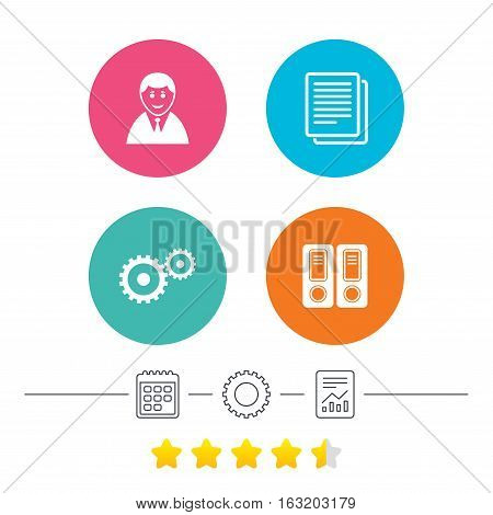 Accounting workflow icons. Human silhouette, cogwheel gear and documents folders signs symbols. Calendar, cogwheel and report linear icons. Star vote ranking. Vector