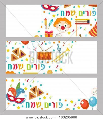 Happy Purim set template for banner. Purim Jewish holiday, carnival. Vector illustration