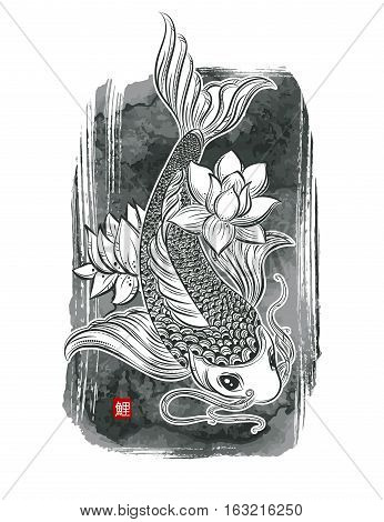 Koi Carp - digital art. Japans symbol as happiness wealth courage luck and love