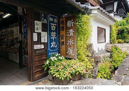 Sake Shop In Magome Postal Town In Kiso Valley