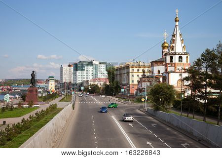IRKUTSK RUSSIA - 17 SEPTEMBER 2016: View of the Lower Embankment in Irkutsk.