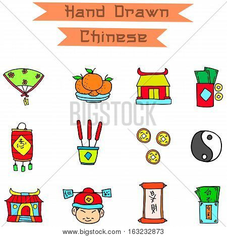 Vector art of Chinese object collection stock