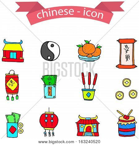 Illustration of Chinese element icons collection stock