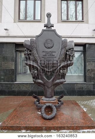 24.12.2016.Byelorussia.Gomel.A monument in memory of the fallen police officers in the line of duty.