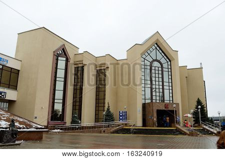 24.12.2016.Byelorussia.Gomel.The town's railway stationbuilt in the new modern style.