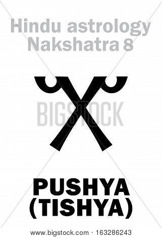 Astrology Alphabet: Hindu nakshatra PUSHYA / TISHYA (Lunar station No.8). Hieroglyphics character sign (single symbol).