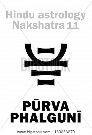 Astrology Alphabet: Hindu nakshatra PURVA PHALGUNI (Lunar station No.11). Hieroglyphics character sign (single symbol).
