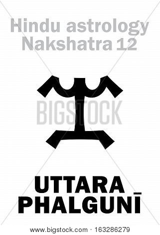Astrology Alphabet: Hindu nakshatra UTTARA PHALGUNI (Lunar station No.12). Hieroglyphics character sign (single symbol).