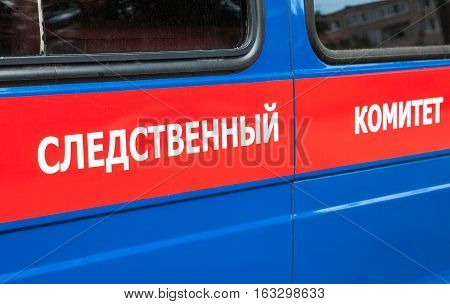 The car of the Investigative Committee of the Russian Federation. Text in russian: Investigative Committee