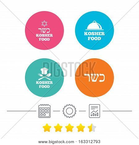 Kosher food product icons. Chef hat with fork and spoon sign. Star of David. Natural food symbols. Calendar, cogwheel and report linear icons. Star vote ranking. Vector