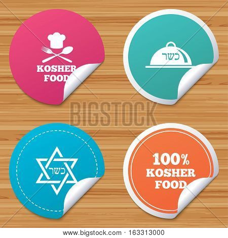 Round stickers or website banners. Kosher food product icons. Chef hat with fork and spoon sign. Star of David. Natural food symbols. Circle badges with bended corner. Vector