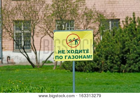 The prohibitive sign with text