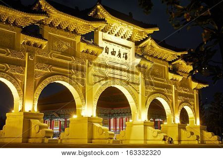 Asia culture - night view of Liberty Square (Archway of Chiang Kai Shek Memorial Hall) in Taipei Taiwan. the Chinese text on the archway : Liberty Square