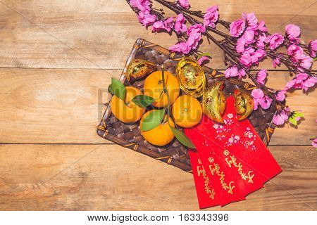Mandarin Oranges And Lunar New Year With Text