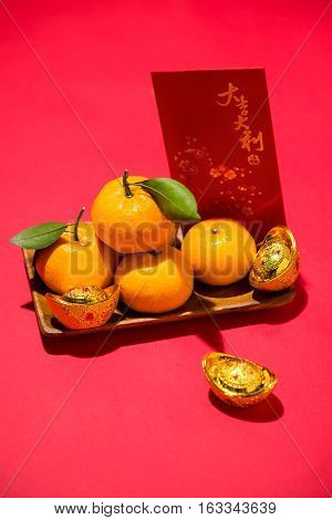 Tet Holiday concept. Mandarin oranges and Lunar New Year with text