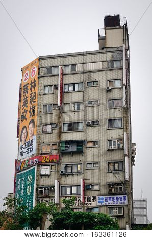 Buildings Located In Taipei, Taiwan