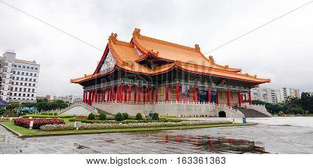 National Opera House In Taipei, Taiwan