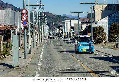 View Of Street At Downtown In Kyoto, Japan