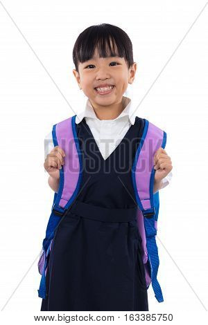 Happy Asian Chinese Little Girl Wearing Primary School Uniform