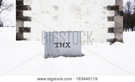 Bridge White Stone Column, Words Written On The Wall