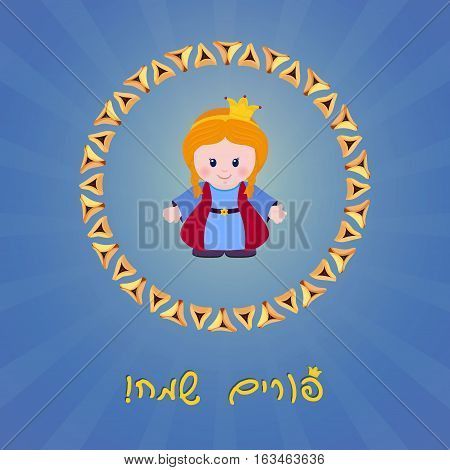 Jewish holiday of Purim. Greeting card with Esther and with hebrew text Happy Purim. Vector illustration of fun characters in cartoon style on blue background.