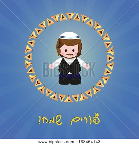 Jewish holiday of Purim. Greeting card with Mordecai and with hebrew text Happy Purim. Vector illustration of fun characters in cartoon style on blue background.