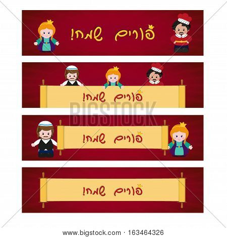 Set of Purim banners with Esther Mordecai and Achashverosh and with hebrew text - Happy Purim. Jewish holiday of Purim. Vector illustration of fun characters in cartoon style on dark red background.