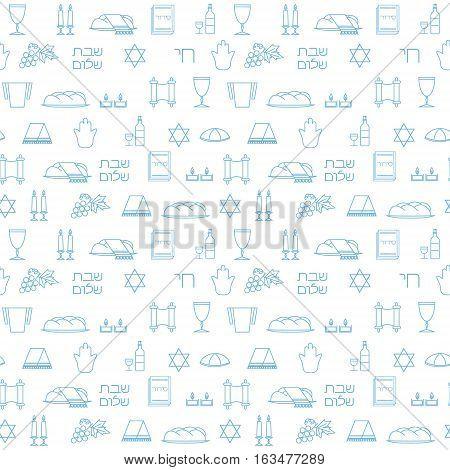 Shabbat symbols seamless pattern. Thin line background. Hebrew text Shabat Shalom . Vector illustration
