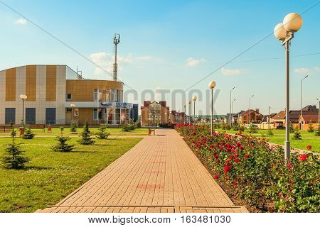 STROITEL BELGOROD REGION RUSSIA - JULE 02 2016: District center in the Belgorod region. Russian province. Typical landscaping Russian village and small towns. Housing estate and an indoor pool
