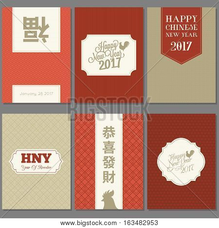 Happy Chinese new year of rooster greeting card template, flat design vector with chinese alphabet meaning luck and golden rooster