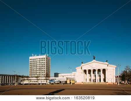 Gomel Belarus - March 27 2016: Lenin Square in the city of Gomel with disposed thereon Regional Drama Theater
