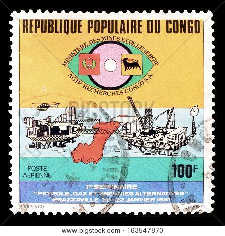CONGO - CIRCA 1981 : Cancelled postage stamp printed by Congo, that shows Oil Industry.