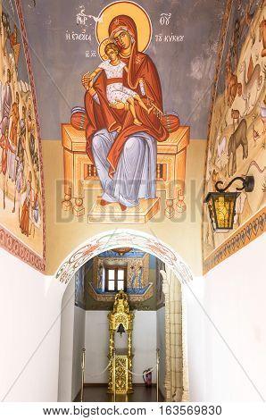 Kykkos Greece - November 24 2016: Cyprus island the sacred paintings of the Kykkos monastery