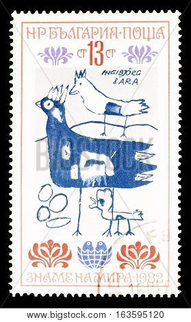 BULGARIA - CIRCA 1982 : Cancelled postage stamp printed by Bulgaria, that shows Children drawing.