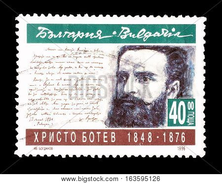 BULGARIA - CIRCA 1996 : Cancelled postage stamp printed by Bulgaria, that shows Hristo Botev.