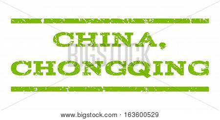 China, Chongqing watermark stamp. Text tag between horizontal parallel lines with grunge design style. Rubber seal stamp with dirty texture. Vector eco green color ink imprint on a white background.