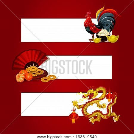Chinese New Year holiday banner set. Rooster zodiac symbol, red paper lantern, lucky coin, golden dragon, mandarin fruit, fan, gold ingot and dumpling labels with copy space. Chinese New Year design