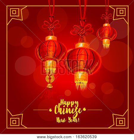 Chinese New Year and Lantern Festival poster. Red paper lantern hanging by chinese knotting cord with butterfly knot and tassel. Happy Chinese New Year greeting card design
