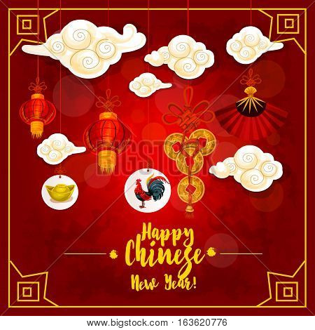 Chinese New Year greeting card. Hanging red lantern, zodiac rooster symbol, golden coin, folding fan and gold ingot with chinese knot ornaments and oriental clouds. Chinese New Year holidays design